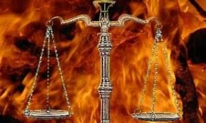 Judici de Déu