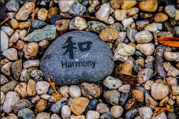 """Harmony"", de Sonny Abesamis, Flickr"