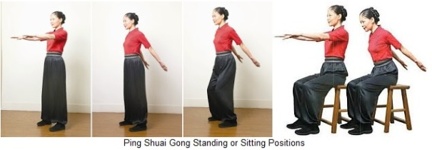 Ping Shuai Gong Standing or Sitting Positions